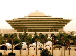 EquiJuri - Ministry Of Interior Saudi Arabia